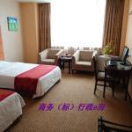 Photo of Oriental Hotel Fujian