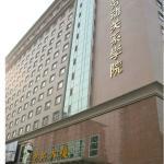 Foto de Zhonggong Plaza