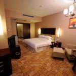 Photo of Jingcheng Hotel