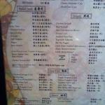 Photo of Kingsway Sushi