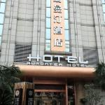 Photo of Aumonter Hotel