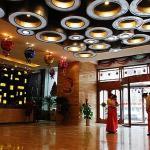 Starway Hotel Luoyang Jiudu Middle Road