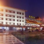 Photo of Jiefang Hotel
