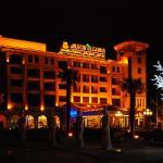 Photo de Nanjing Suning Venice Hotel