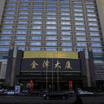 Zhuofan Hotel