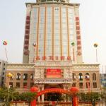 Chang'an Holiday Hotel