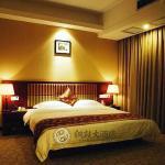 Bronze Drums Grand Hotel