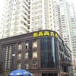 廣州柏高商務酒店龍口西店