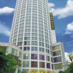 Photo of Baigao Business Hotel Guangzhou Baiyun Road