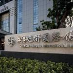 Photo of Olympic Mingdu International Hotel
