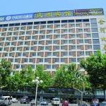얀타이 킹주 호텔