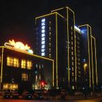 Pujiang EXPO Hotel Apartment