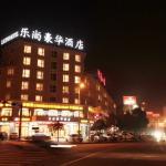 Yiwu Omeiga Legend Hotel
