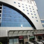Vienna Hotel Shenzhen Yinhu Coach Station