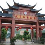 Jiangyuan Hotspring Travel Holiday Mount Villa
