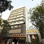광저우 밍 훙 호텔 즈싱