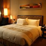 Foto de Yungang Meigao Hotel
