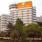 Photo of Liangmao International Hotel