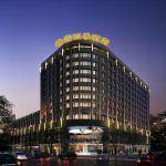 Photo of Chun Xue Four Seasons Hotel