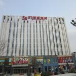 ハイリン ホテル - 泰州 (锦江都城泰州海陵酒店(原泰州海陵时尚旅酒店))