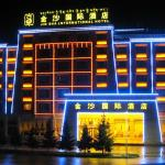 Jinsha International Hotel