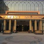 Ji Hotel Shanghai Shacheng South Road