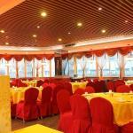 Photo of Guangzhou Hantian Hotel