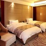 Photo de Wanfu Qixing International Hotel