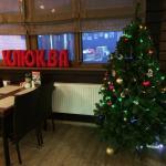 Ресторан Клюква
