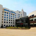 Aima Tianwaitian Hotel