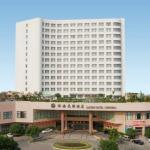 Photo de Garden Hotel Chenghai