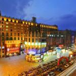 Foto de Zhaoqing International Hotel