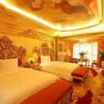 Dibai Qixing Hotel