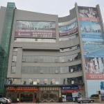 Gangxin Business Hotel
