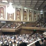 Aula Simfonia