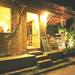 Casa Namoa