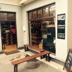 Photo of Handle Kaffeewerk