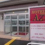 Photo de Hotel AZ Oita Hiji