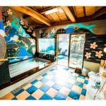 Sansui Global Inn