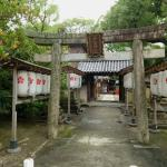 片埜神社の参拝口