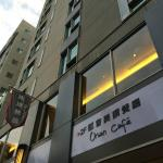 Photo of Urban Hotel 33