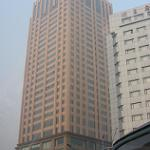 Photo of Central Plaza Hotel