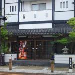 Photo de Hida Tomoe Hotel