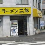 Foto de Ramenjiro