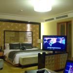 Foto de Bohao Radegast Hotel Beijing