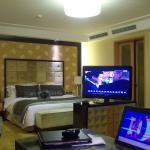 Bohao Radegast Hotel Beijing Foto
