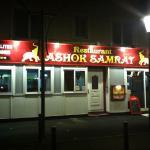 Photo of Restaurant Ashok Samrat