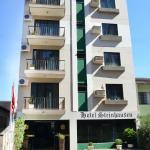 Photo of Hotel Steinhausen