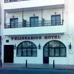 Photo de Velissarios Hotel