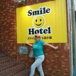 Photo of Smile Hotel Tomakomai